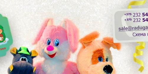 Магазин мягких игрушек-2