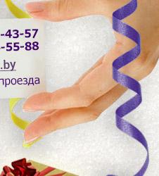 Магазин мягких игрушек-3