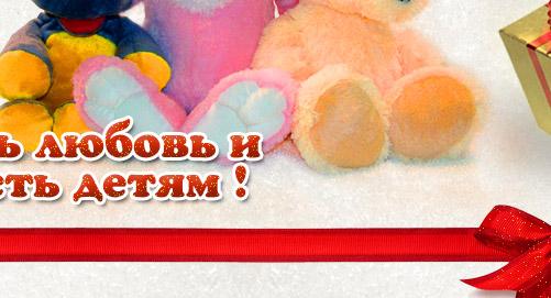 Магазин мягких игрушек-5